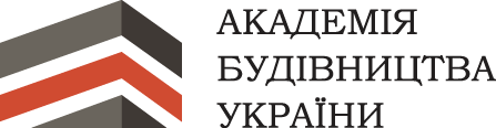 Академія будівництва України АБУ